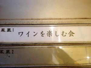 e383afe382a4e383b3